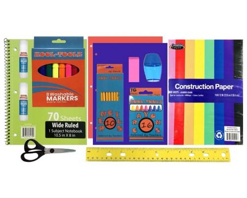 Bulk 45 Piece School Supply Kit - Primary