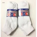 10-13 Senator Socks $8.00 Each Dz.
