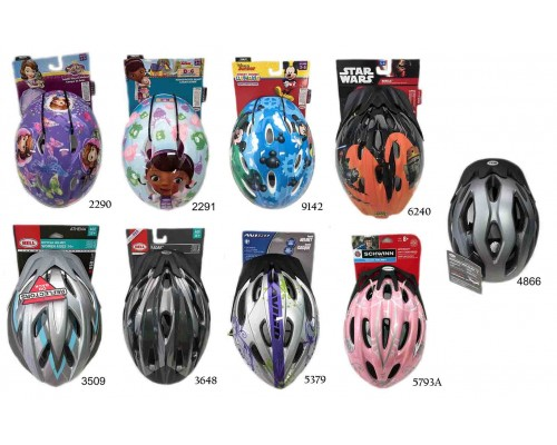 Assorted Helmets $15.00 Each.
