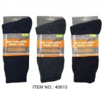 Men's Thermal Socks $0.99 Each.