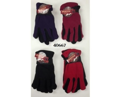 Kids Winter Gloves $1.29 Each.