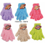 Ladies Solid Feather Gloves $0.79 Each.
