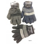 Boys Magic Gloves $1.29 Each.